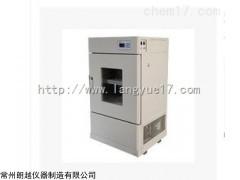 BSD-WF3350特大容量臥式搖床廠家