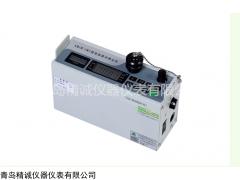 LD-3C(B)微电脑激光粉尘仪,微电脑粉尘仪