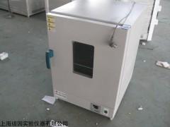 立式电热恒温鼓风干燥箱,DHG-9070B精密高温干燥箱