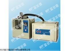 冷冻机油絮凝点测定仪GB/T12577絮凝点测定器