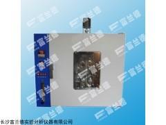 沥青旋转薄膜烘箱GB/T5304薄膜烘箱检测