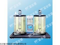 润滑油泡沫性能测定仪GB/T12579泡沫性能测定器