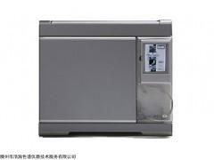GC-790T 工業冰醋酸組分測定氣相色譜儀
