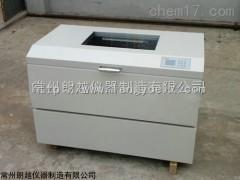 TS-111C臥式恒溫培養搖床廠家