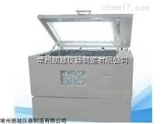 TS-211GZ臥式光照振蕩器廠家