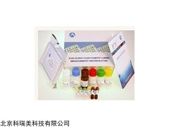 小鼠IL-6 ELISA試劑盒價格多少
