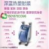 广州深蓝射频仪批发价