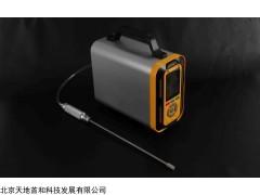 丙酮检测仪,多合一气体监测仪,吸入式丙酮速测仪