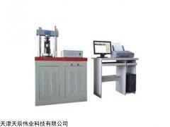 DYE-300S电脑恒应力压力试验机厂家电话