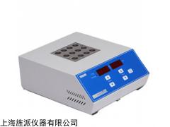 DH100-2干式恒温器48孔生产厂家报价