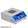 DH100-2干式恒溫器48孔生產廠家報價