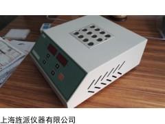DH100-1干式恒温器生产厂家报价
