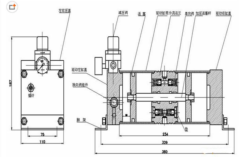 如何安装smc气动增压泵