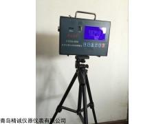 矿用防爆直读测尘仪,红外吸收法原理测尘仪