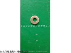 耐温紫铜垫片厂家价格