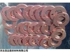 密封产品紫铜垫价格批发价格