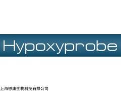 HP3 Hypoxyprobe Omni Kit 缺氧试剂盒