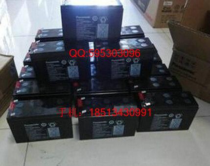 供应松下蓄电池lc-p1238sp