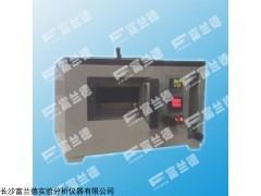 防锈油脂蒸发量测定仪润滑脂、防锈脂、蒸发损失