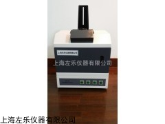 暗箱紫外分析仪ZF1-1