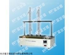 工业芳烃铜片腐蚀测定仪工业、芳烃铜片、腐蚀