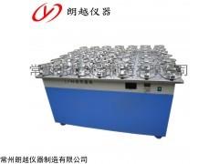 LY-42大容量搖瓶機廠家
