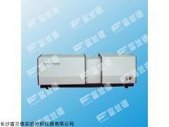 激光粒度分析仪激光、粒度分析仪