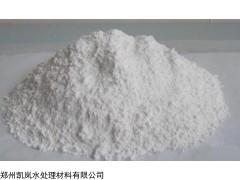 南充硫酸镁(一水)生产厂家