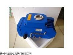 厂家现货供应CN10人防密闭阀电动执行器