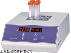 干式恒温金属浴/干式恒温器血清凝固