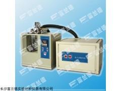 冷冻机油絮凝点测定仪,絮凝点,测定仪,冷冻