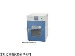101电热恒温鼓风干燥箱,电热恒温鼓风干燥箱厂家