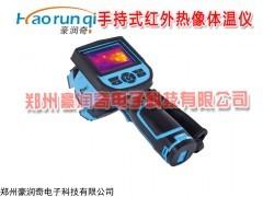 郑州豪润奇人体热像仪DL-R4怎么样什么价格怎么使用