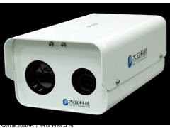 DL-R8专用型人体红外热像仪智能筛选直观安全