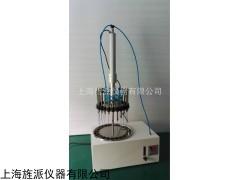 电动控制水浴圆形氮吹仪24位12位