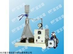 喷气燃料固体颗粒污染物测定仪,污染物,颗粒,固体污染