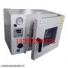 DZG-6050 臺式真空干燥箱1