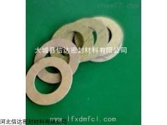 XB200河北信达厂家直销石棉垫片价格