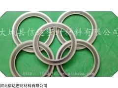 DN25 PN1.62222内外环金属石墨缠绕垫价格