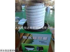 庆阳销售高水基盘根厂家