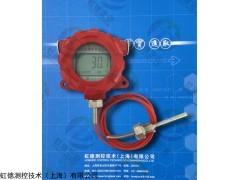 上海虹德,SXM-946-B防爆温度计,数显温度计
