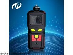 手持式TVOC检测报警仪,泵吸式TVOC测量仪
