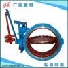 电磁式煤气安全切断阀,上海希伦电磁式煤气安全切断阀