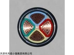 河北YJV32铜芯塑料绝缘铠装电力电缆价格