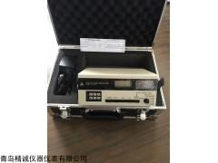 精诚电脑粉尘仪P-5L2C便携式微电脑粉尘仪