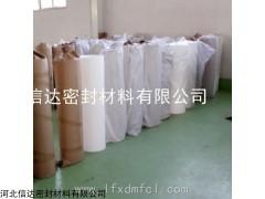 F4卷材白色聚四氟乙烯板价格