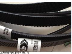 3M437工业皮带/盖茨联组广角带