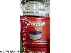 百色批量生产芳纶盘根价格