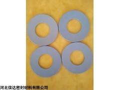 聚四氟乙烯垫片供应