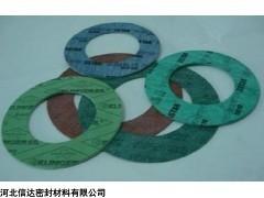 高压石棉垫片厂家价格